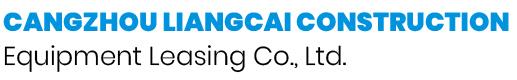 Cangzhou Liangcai Construction Equipment Leasing Co., Ltd.
