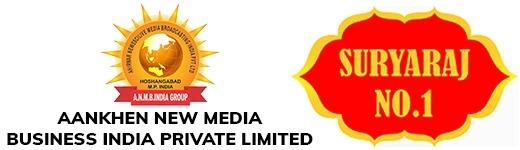 Akhandjyoti Transmission & Developers Ltd.