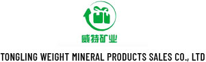 TONGLING WEIGHT MINERAL PRODUCTS SALES CO.,LTD
