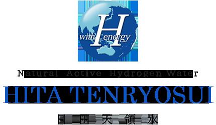 Hita Tenryosui Co., Ltd.