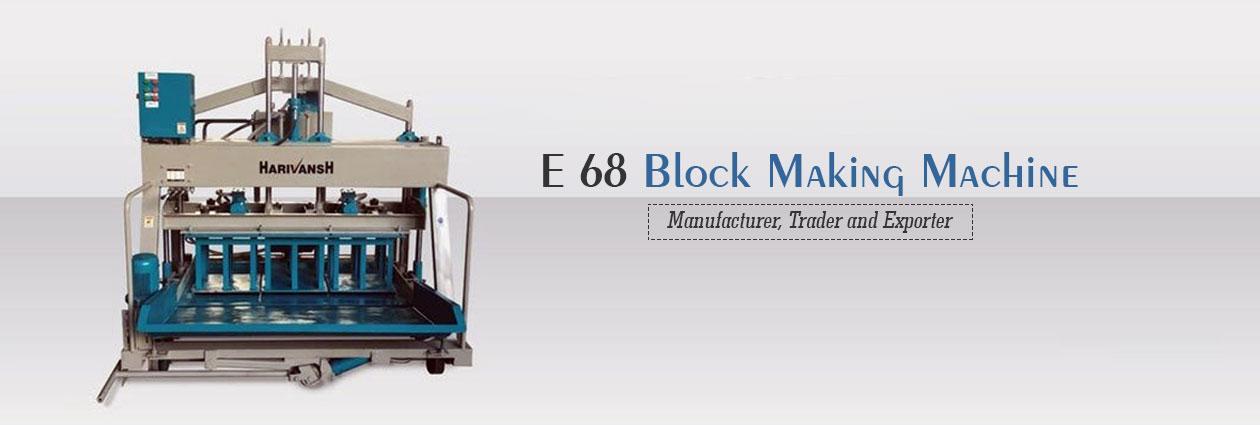 Harivansh Industries