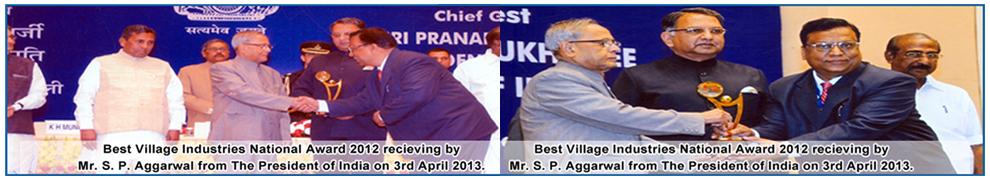 Surbhi Gramodyog Vikas Sansthan Banner