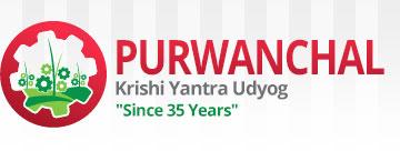 Purwanchal Krishi Yantra Udyog