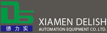 Xiamen Delish Automation Equipment Co., Ltd.