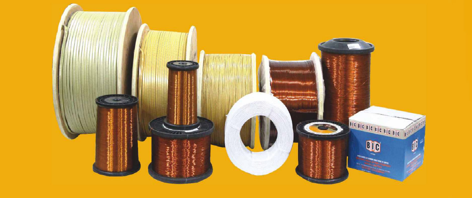 BHARAT INSULATION COMPANY (INDIA) LTD