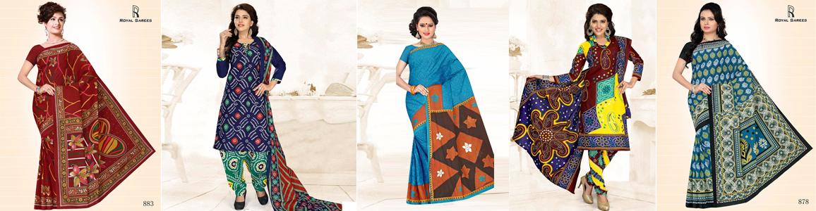 Royal Textile Processors Banner