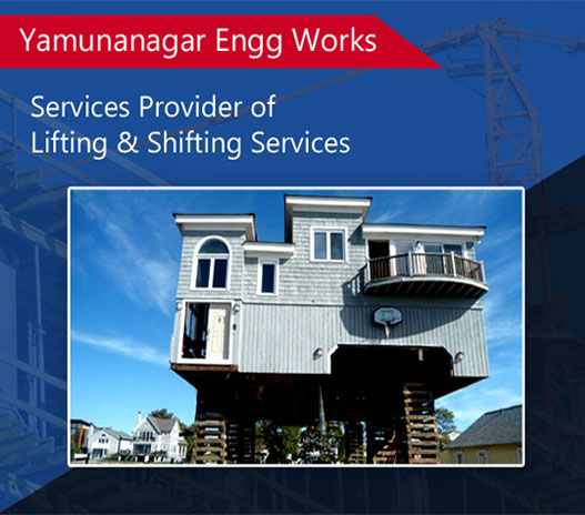 Yamunanagar Engg Works