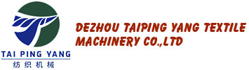 Dezhou Deguan Textile Machinery Co., Ltd.