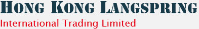 Hong Kong Langspring International Trading Limited