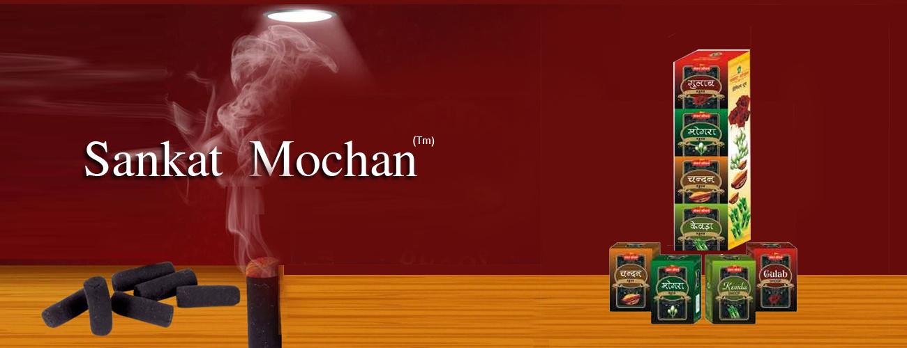 Sankat Mochan