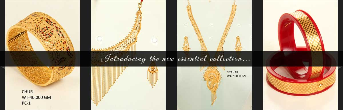 Introducing the new essential collection