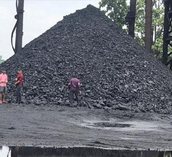 About Ibry Coalfield