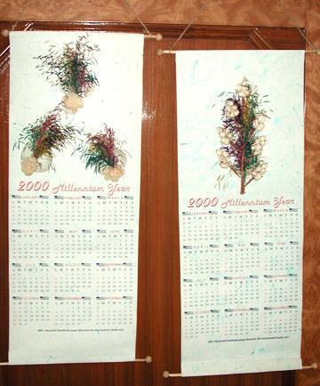 Hand made Paper Calender