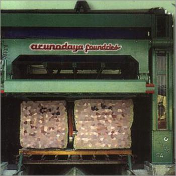 Granite Gang Saw Machine