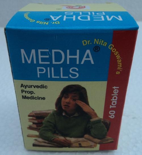 Ayurvedic Memory Pills