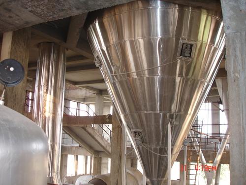 Coconut Processing Plant