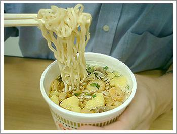 Psyllium Husk Noodles