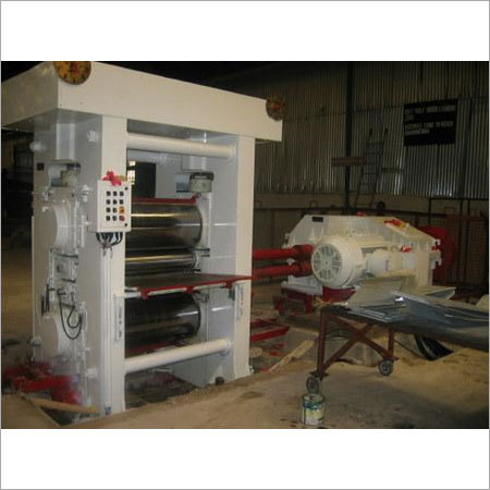 Aluminum Cold Rolling Mill