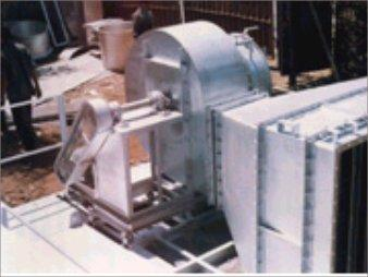 Centrifugal Blower With Multi Vane Damper