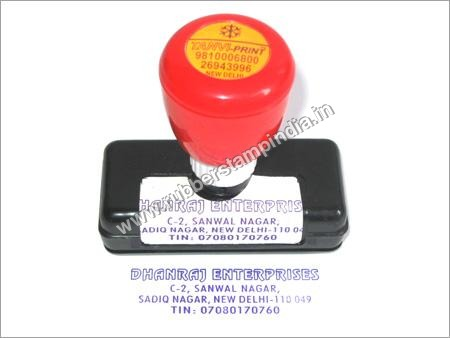 Flash Rubber Stamp