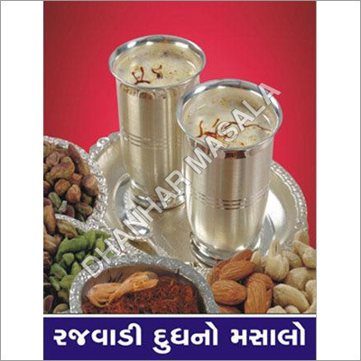 Cold Milk Masala Manufacturer India