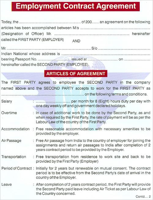 Employment Contract Agreement - Part 1