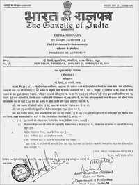 The Gazette of India for AUTO- DIPPER (Autodip)
