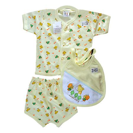Cotton Baby Body Suit