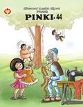 Pinki Comics