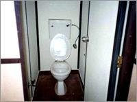 Public Sanitary Container