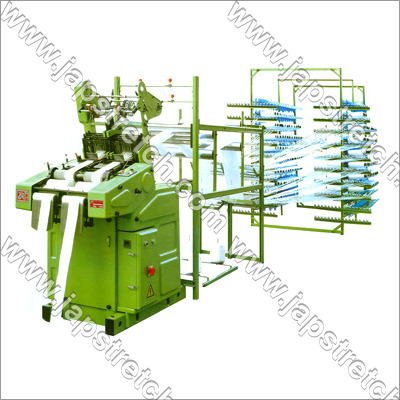 Hanging Ribbon Narrow Fabric Loom