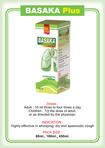 Basaka Cough Syrup
