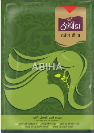 Herbal Henna 40 Gms