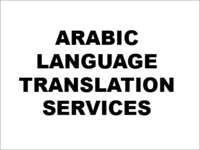 Arabic Language Translation