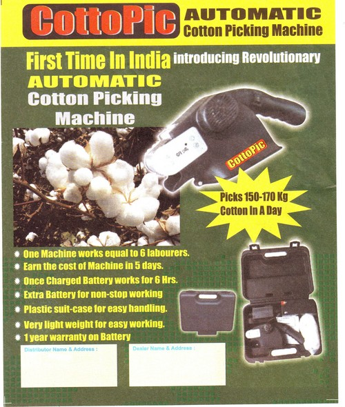 Cotton Pickking Machine