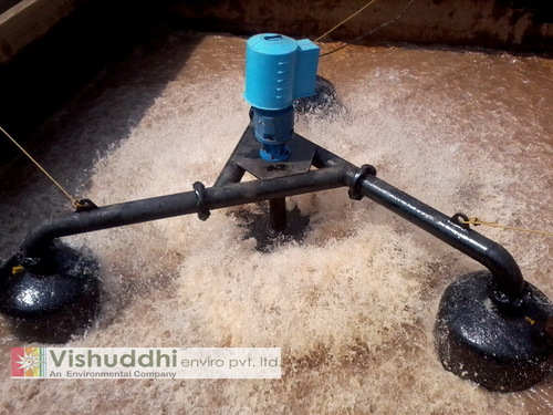 Industrial Floating Surface Aerator