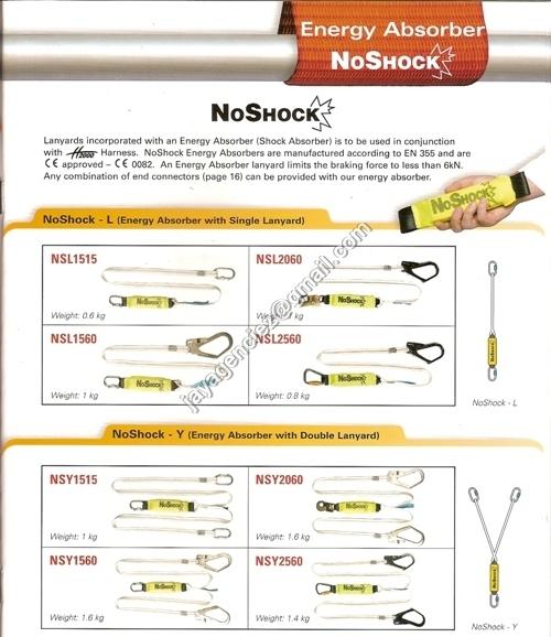 No Shock Lanyard With Hook