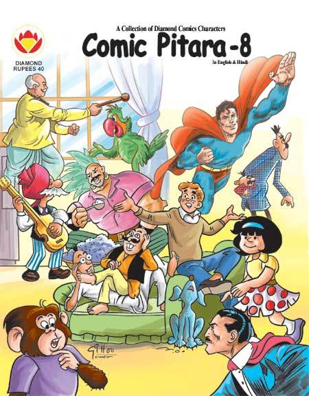 Comic Pitara