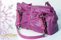 Leather Ladies Shoulder Bag