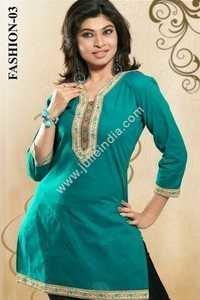 Designer Ladies Salwar Kameez Indian Manufacturer