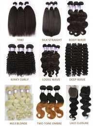 Colour 613 Machine Weft Hair