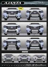 Automotive Front Guard