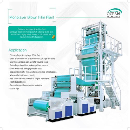 HM HDPE Mono Layer Blown Film Plant