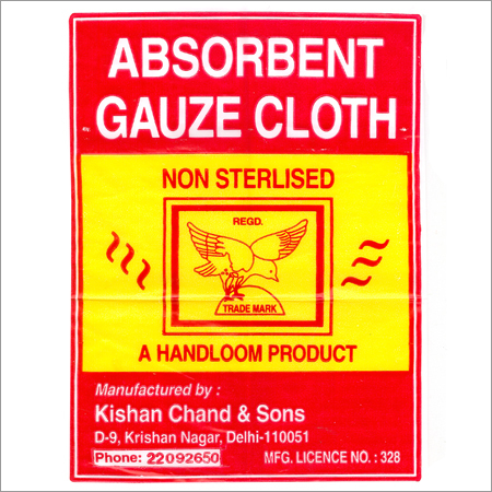 Absorbent Gauze Cloth