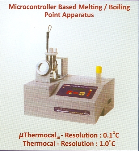 Point Apparatus