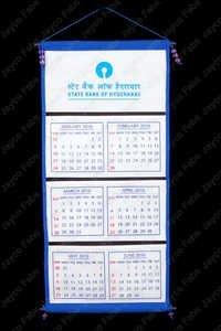 Designer Calendar 2012
