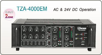 Two Zone Pa Amplifier