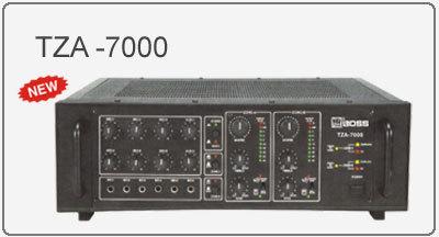 Two Zone Pa Amplifier (TZA-7000)