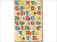 Hindi Alphabet Tray with Pictures