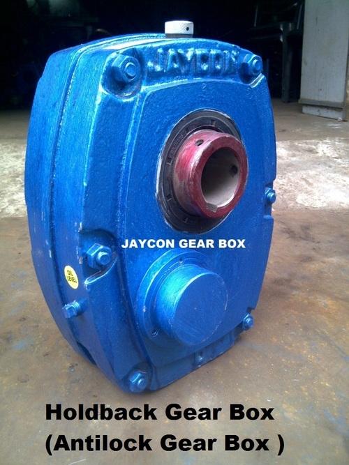 SMSR Holdback Gearbox